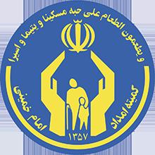 لوگوی کمیته امداد امام خمینی