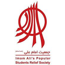 لوگوی جمعیت امداد دانشجویی – مردمی امام علی