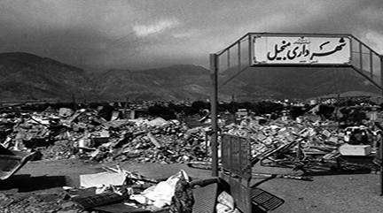 شهرداری منجیل پس از زلزله رودبار
